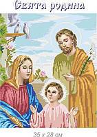 Свята родина _Святое семейство (фрагмент) набор, вышивка бисером