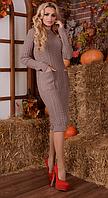 Вязаное платье ВИКИ Карманы 42-48р капучино