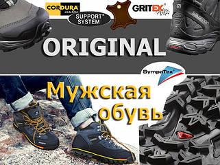 Обувь мужская ORIGINAL