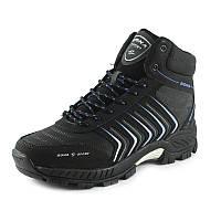Ботинки зимние мужские Bona 66771L -6 черно-синий