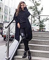 Ультрамодный  спортивный костюм с длиной пайтой цвет черный