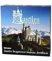 Замки безумного короля Людвига (рус) (Castles of Mad King Ludwig Rus) настольная игра