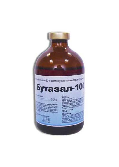 Бутазал-100 100 мл (Interchemie) ветеринарный стимулятор обмена веществ