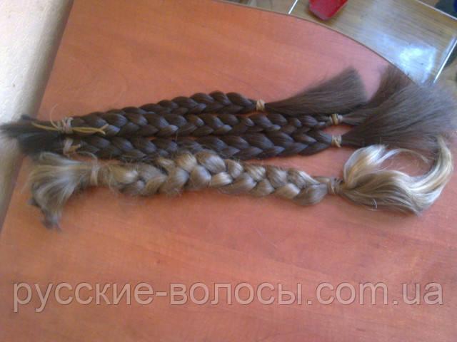 Купить русские волосы,  Где, как, сколько стоит?