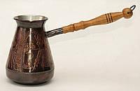 Кофейная турка медная 450 мл