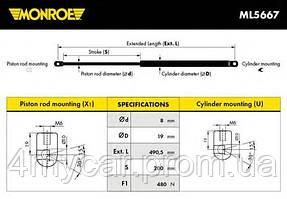 Амортизатор багажника Skoda (производство Monroe ), код запчасти: ML5667