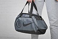 Серая сумка для спорта найк (Nike), спортивная