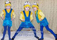 Детский карнавальный костюм Миньона  3-5 лет