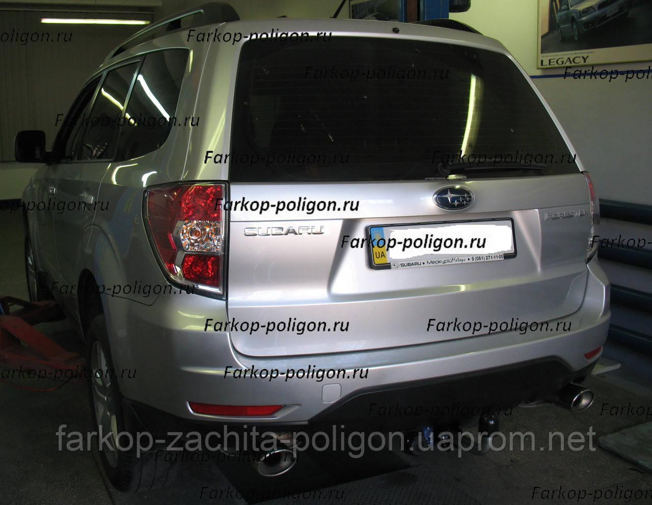 Фаркоп Subaru Forester з 2008 р.