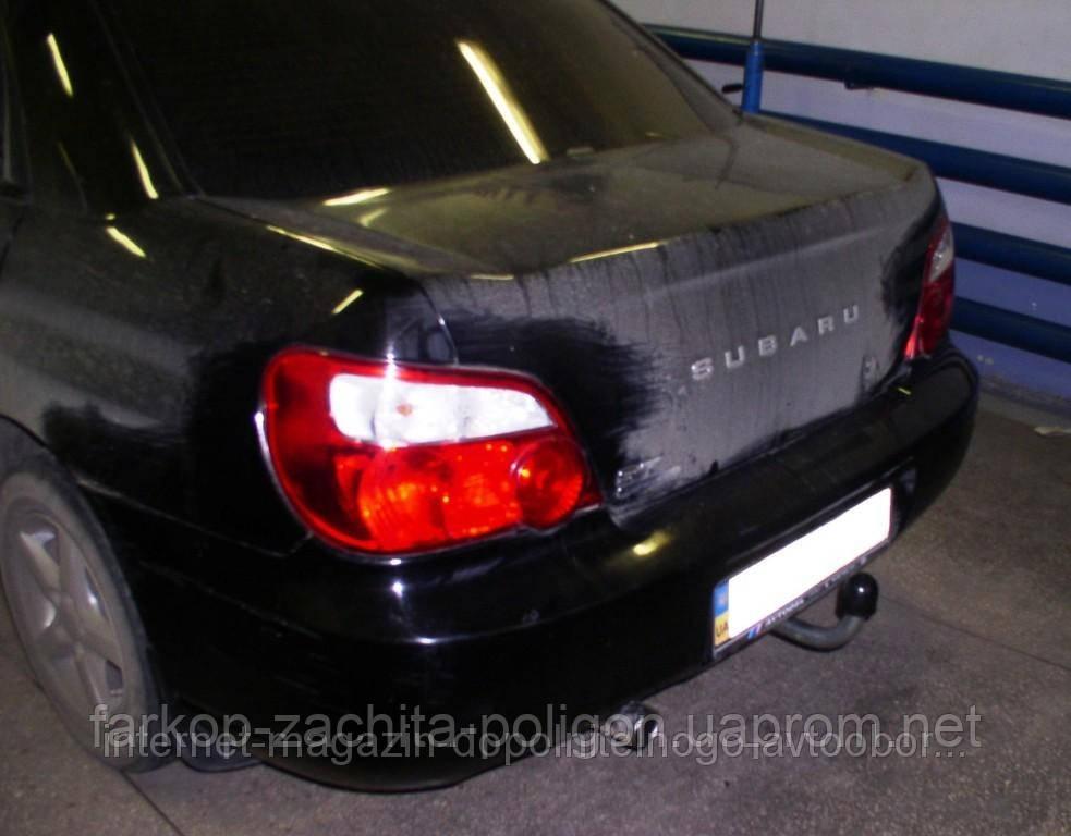 Фаркоп Subaru Impreza II (седан) с 2002-2007 г.