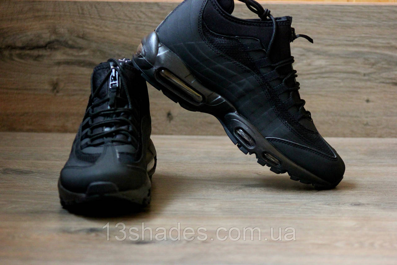 Кроссовки мужские зимние Nike Air Max SneakerBoot 95 чёрные ( Найк Аир  Макс) - Интернет ba344646758