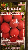 Семена редиса Кармен  (20 грамм) ТМ VIA плюс