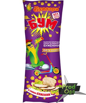 Кукуруздяні кульки БУМ буженина 16 г (від 16шт), фото 2