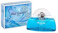 Парфюмированная вода женская Blue Garden 100мл п/в жен Parfums Parour