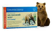 "Медвежий жир 120 капсул""Сустамед"""