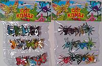 Набор животных Мир насекомых КС01-3/КС01-8 Китай