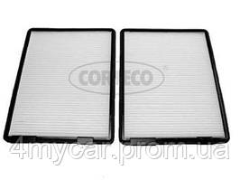 Фільтр салону cp1022 bmw 5(e39) -03 (производство Corteco ), код запчасти: 21651897