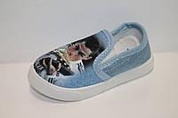 Спортивная обувь. Детские кеды для мальчиков от GFB G130-2 (12пар 20-25)