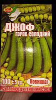 Семена гороха Джоф  (100 грамм) ТМ VIA плюс