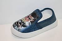 Спортивная обувь. Детские кеды для мальчиков от GFB G130-1 (12пар 20-25)
