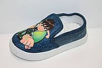 Спортивная обувь. Детские кеды для мальчиков от GFB G129-1 (12пар 20-25)