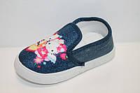 Спортивная обувь. Детские кеды для девочек от GFB G127-1 (12пар 20-25)