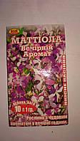 Семена Матиолы  (10 грамм) ТМ VIA плюс