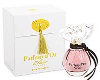Парфюмированная вода женская Parfum D'or Elixir 100мл п/в жен Parfums Parour