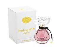 Парфюмированная вода женская Parfum D'or Elixir 60мл п/в жен Parfums Parour