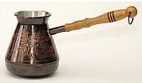 Кофейная турка медная 400 мл