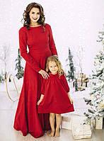 Платье детское с круглым воротничком (К8128), фото 1