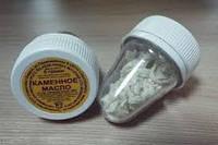 Каменное масло ( Старослав) 6 грамм очищенное