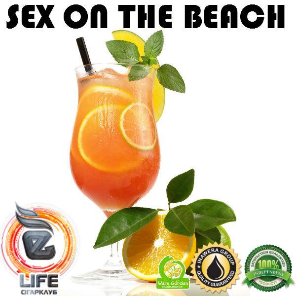 Ароматизатор Inawera Wera Garden SEX ON THE BEACH (Секс на пляже)