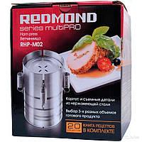 Ветчинница, пресс для ветчины, пресс для мяса, форма для ветчины, Redmond Series Multipro ветчинница, фото 1