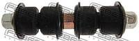 Тяга стабілізатора передня (производство Febest ), код запчасти: 0323EGF