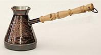 Кофейная турка медная 250 мл