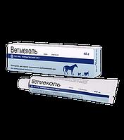 Мазь ветмеколь (левомеколь) 40 г ветеринарная мазь для лечения инфицированных ран у животных
