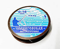 Леска Черниговская 0,15mm / 100m