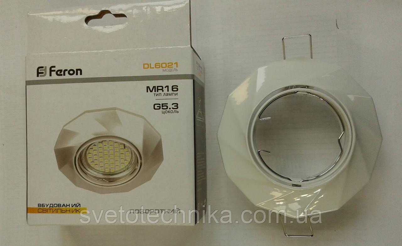 Встраиваемый светильник Feron DL6021 (цвет корпуса белый)