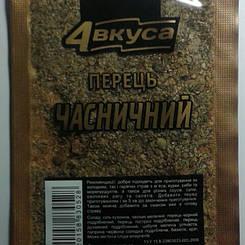 Перец чесночный 20 гр