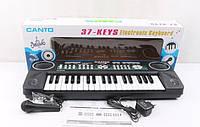 Пианино - орган музыкальный, зарядное, микрофон HL-3771FM  в коробке