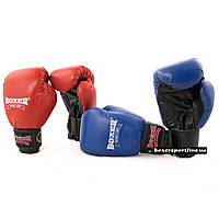 Боксерские перчатки Boxer Profi 12 унций с печатью ФБУ, кожа