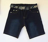 Джинсовые шорты на мальчика 9-11 лет