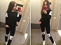 """Стильный молодежный черный женский спортивный костюм """"AS"""" двунитка."""