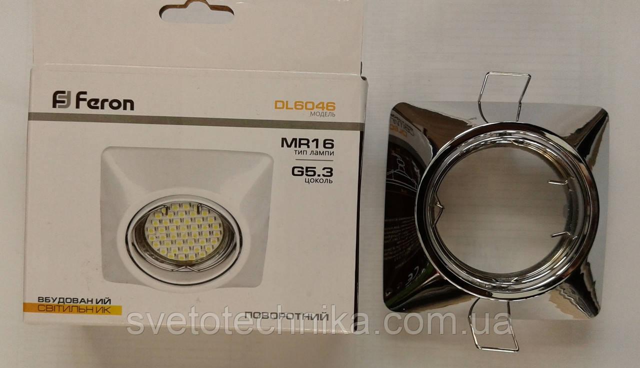 Встраиваемый светильник Feron DL6046 (цвет корпуса хром)