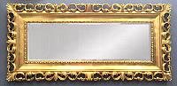 Настенное зеркало в деревянной раме, фото 1