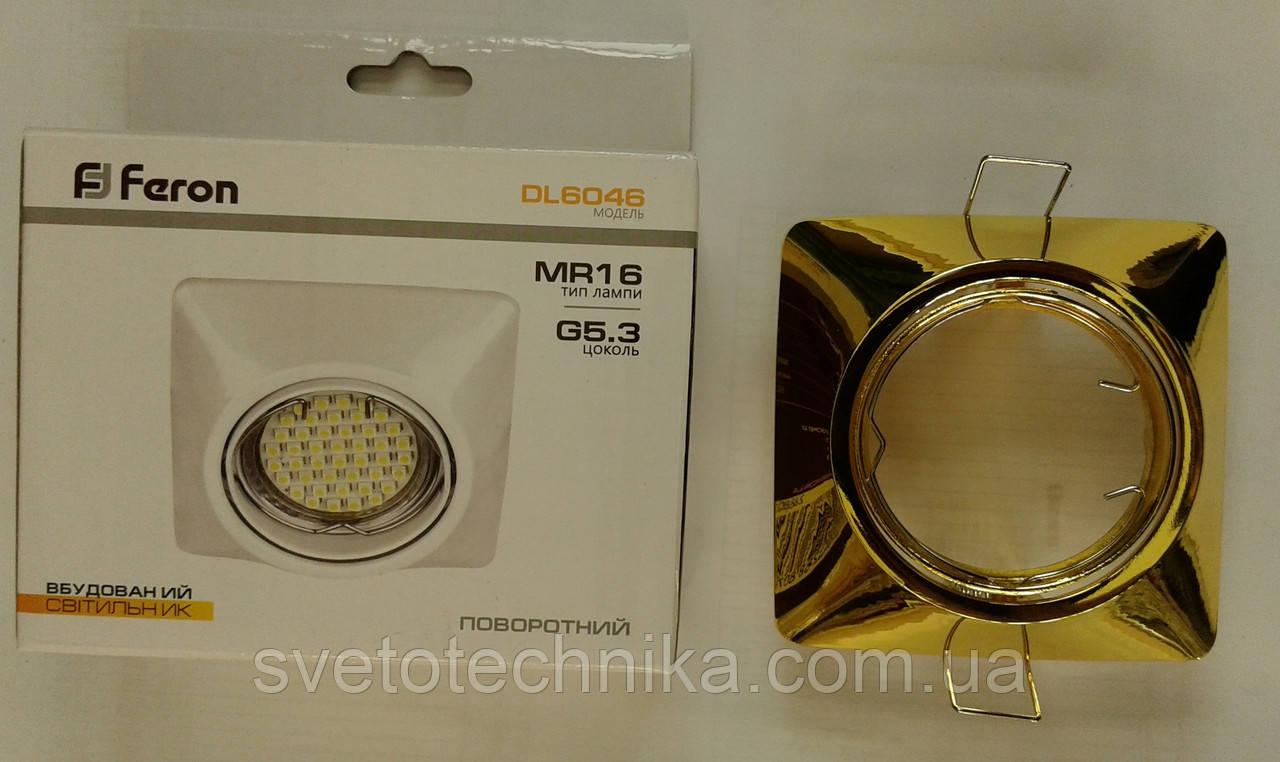 Встраиваемый светильник Feron DL6046 (цвет корпуса золото)