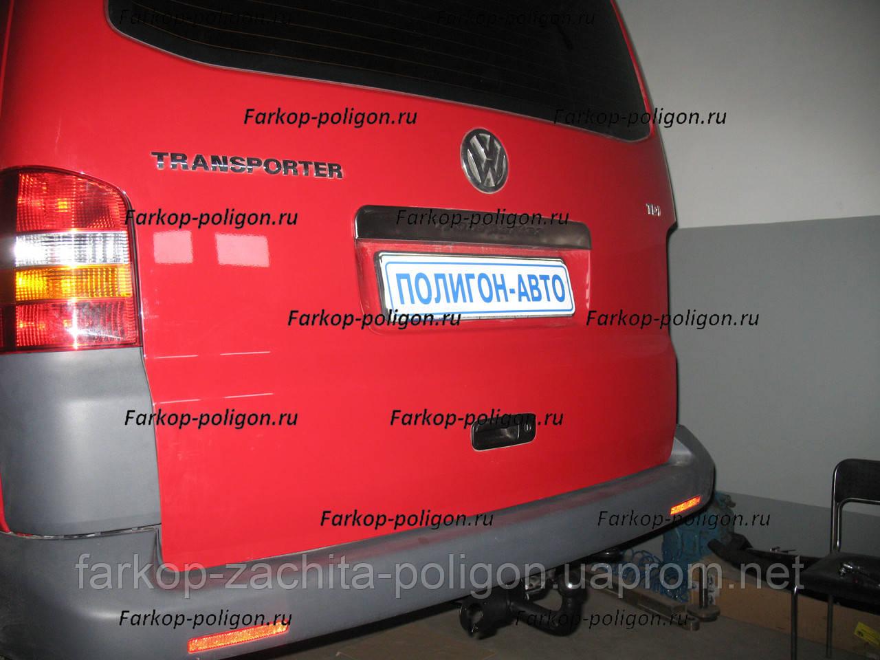 Фаркоп Volkswagen Transporter T5 з 2003 р.