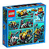 LEGO 60092 City - Глибоководна підводний човен  (Лего Сити ) Глубоководная подводная лодка, фото 3