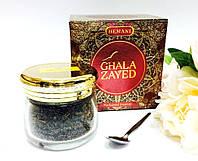 Бахур Ghala Zayed с ложечкой